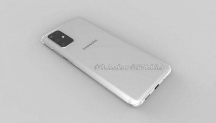 Modelet Galaxy S20 pritet të lansohen me 12GB RAM, versioni S20 Ultra me 16GB RAM