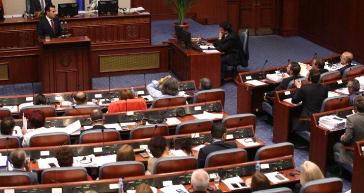 Kuvendi e miratoi Ligjin për investime strategjike