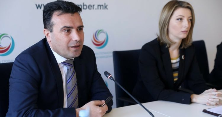 Zaev: Ka shpresë për sigurimin e shumicës së dy të tretave për ligjin për prokurori publike