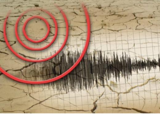 Tërmet në Maqedoni, epiqendra në Shtip