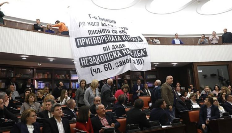 Deputetët e VMRO-DPMNE-së nga galeria theksuan transparent për Joveskin