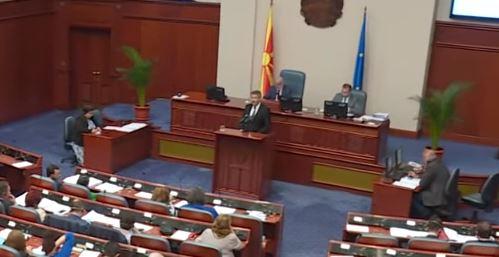 Tre javë para shpërndarjes së Kuvendit, sillen qindra ligje për votim