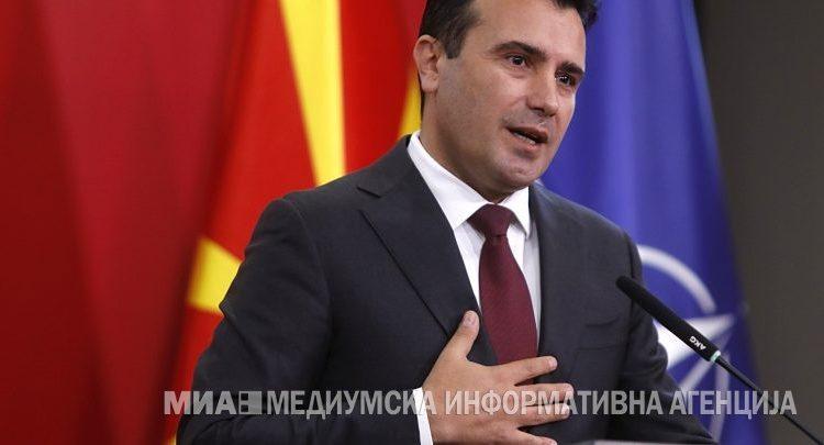 Zaev: Propozim ligji për prokurori publike është zgjidhje strukturore dhe sistematike, tani i duhemi të gjithë shtetit