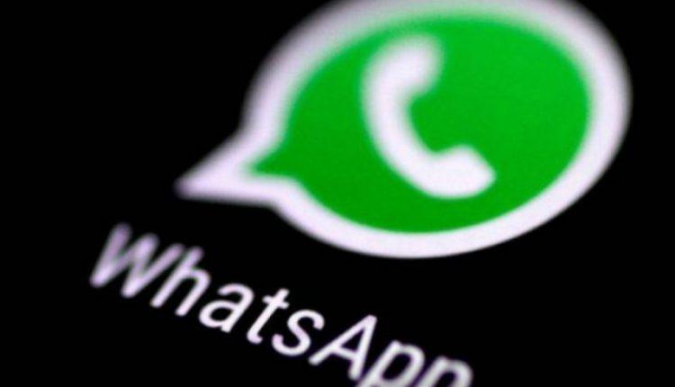 WhatsApp Dark Mode do të jetë së shpejti në iPhone