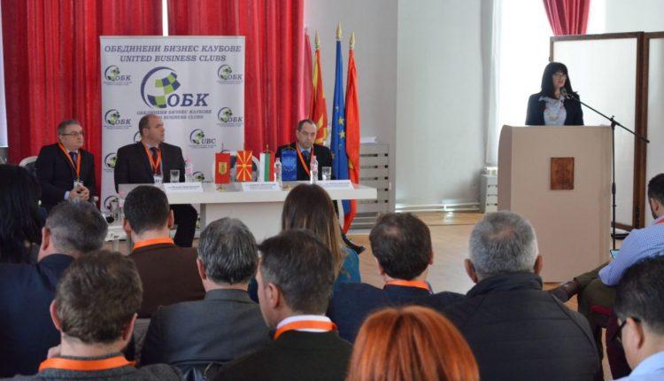Apostoloska: Zhvillojmë masa ekonomike të cilët mundësojnë mbështetje të konsiderueshme për sektorin e biznesit