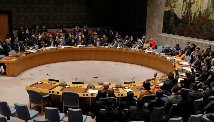 Këshilli i Sigurimit i KB-së sonte do të debatojë për Sirinë