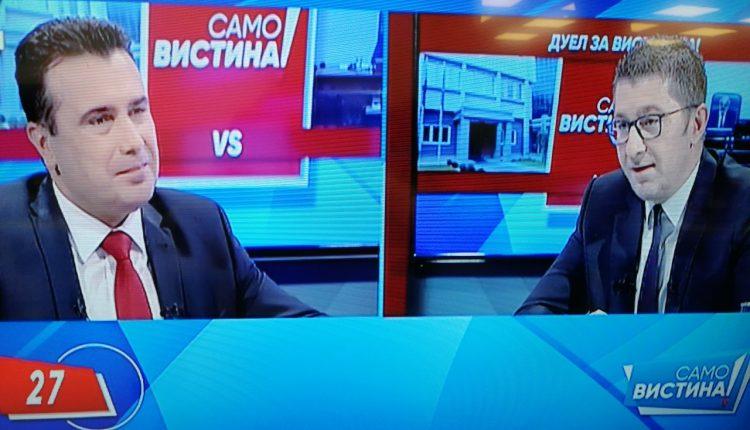 Dueli Zaev-Mickoski: Për momentin nuk presin koronavirusi të ndikojë në mbajtjen e zgjedhjeve