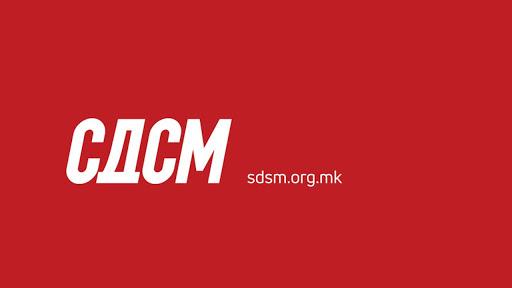 LSDM: Projekti kriminel Shkupi 2014 i rrezikshëm për qytetarët, me Ligjin për PP përgjegjësi do të ketë për ata që e kanë projektuar