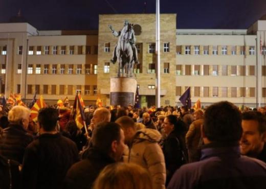 LSDM protestoi kundër LSDM-së