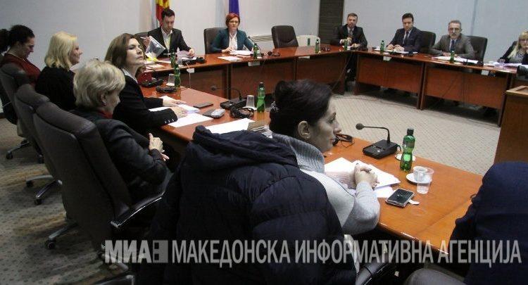 Seancë e Komisionit kuvendor për politikë të jashtme