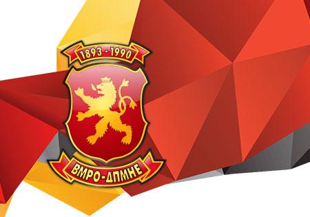 VMRO-DPMNE paralajmëron dy miliardë euro investime në infrastrukturë