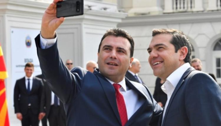 Zaev dhe Cipras fitues të çmimit Ndërkombëtarë për paqe