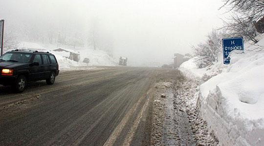 Ulet dukshmëria për shkak të mjegullës në Kodrën e Diellit, Gjavato dhe Pletvar
