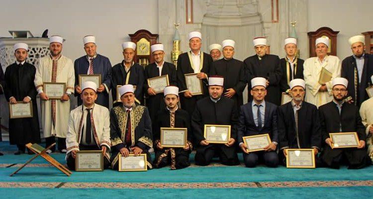 Gostivar, u mbajt manifestimi me rastin e përfundimit të leximit të Kur'anit Famëlartë