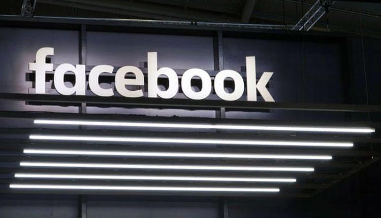 Fejsbuku do t'u mundësojë punonjësve të vet të punojnë nga shtëpia deri në fund të vitit