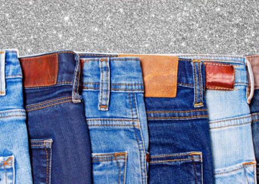 Sekrete mode, e dini ç'kuptim ka etiketa e lëkurës në pantallonat xhins?