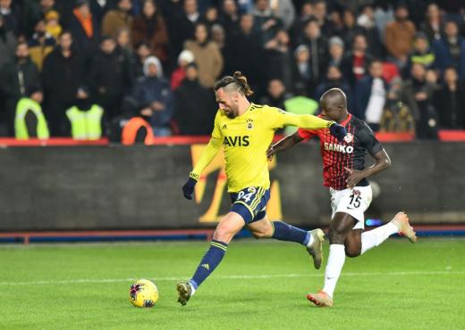 Fenerbahce merr ofertën e parë nga Tottenham për Muriqin