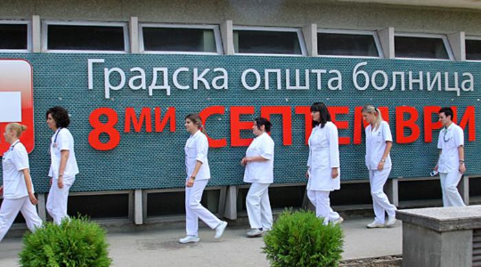 Ndërroi jetë 47 vjeçari nga Tetova i infektuar me koronavirus, dje ishte pranuar në spital