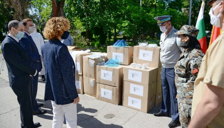 Donacion në pajisje mbrojtëse mjekësore nga Bullgaria