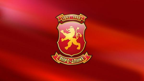 VMRO-DPMNE: Maqedonia shënon bilance të reja të zeza