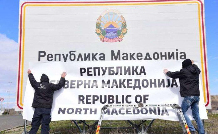 """Media greke  përdorin termin  """"Maqedoni"""" për fqinjin e saj verior, në dy vende!"""