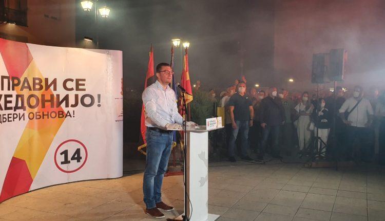Mickoski nga Kumanova: Koha është për politikanë të rinj