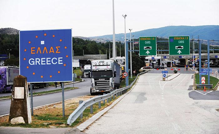 Maqedonia e Veriut nuk i plotëson kriteret për udhëtimin e qytetarëve të saj në BE