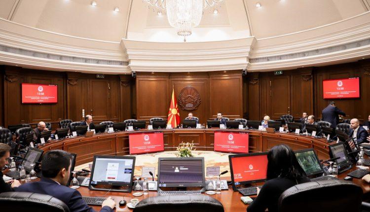 Shpallet gjendje krize në një pjesë të Maqedonisë së Veriut
