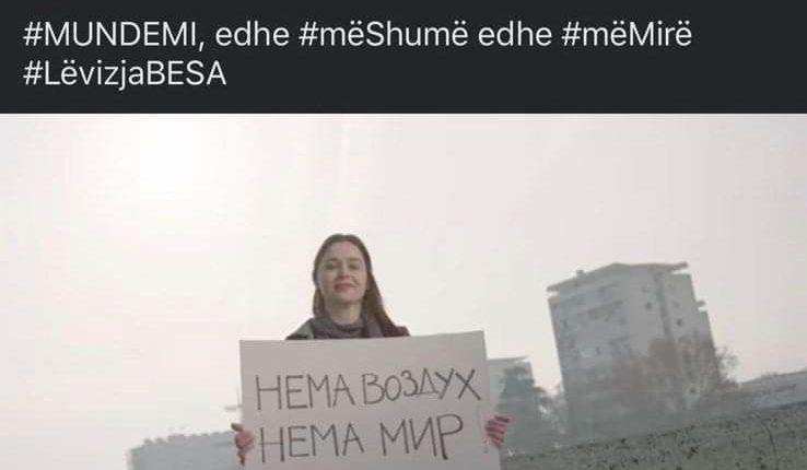 Skandal: Besa shkrihet në LSDM dhe reklamon maqedonisht