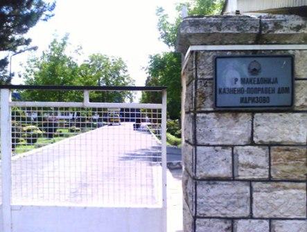 Një burgosur në Idrizovë nuk mund të tregojë nga kush është infektuar me Kovid-19