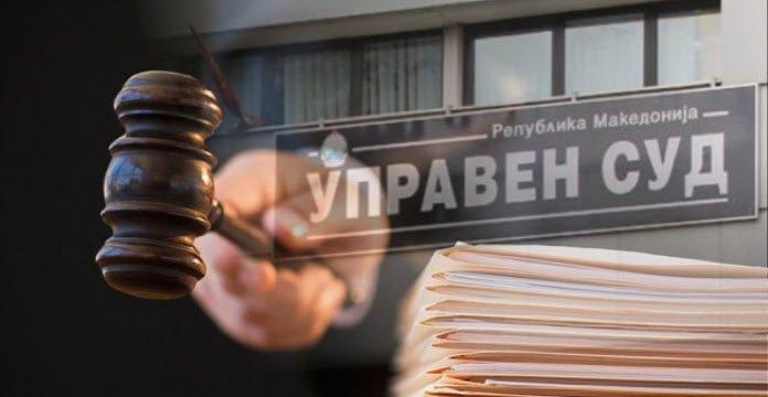Gjykata Administrative hodhi poshtë padinë e Çulevit për emërimet në SPB-Tetovë