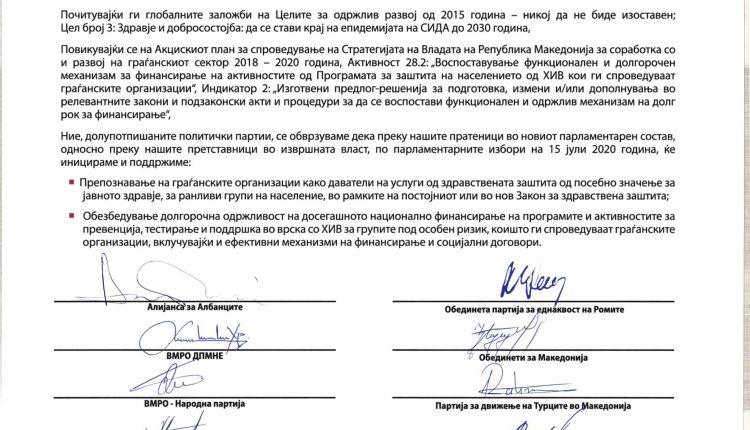 Gjashtëmbëdhjetë parti politike e nënshkruan Deklaratën e Platformës për qëndrueshmëri të serviseve për paranadlim dhe mbështetje të HIV-it