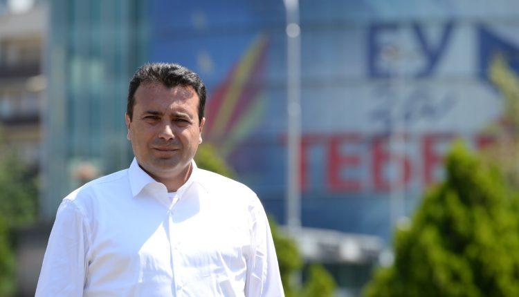 Zaev: Më 15 korrik është me rëndësi të votohet, merret një vendim i madh