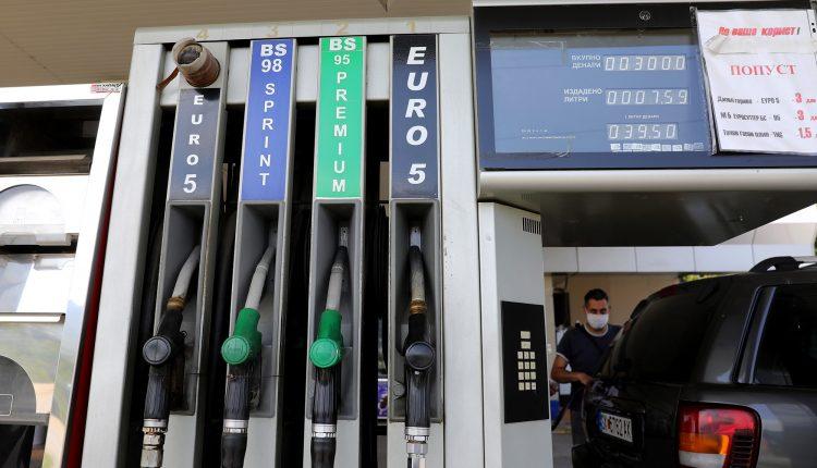 Derivatet e naftës shtrenjtohen prej gjysmë deri në një denarë