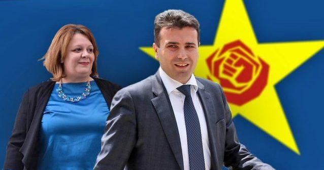 Bomba e re: Zbulohen dallavaret e Zoran Zaevit me Katica Janevën (VIDEO)