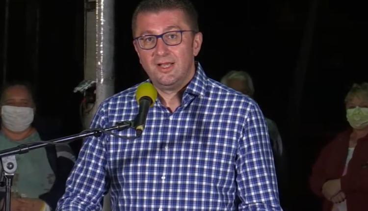 Mickoski: LSDM-ja ka për qëllim federalizmin e shtetit