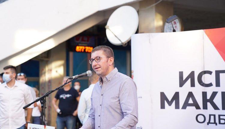 Mickoski: Kush voton për Zaevin voton për për shkatërrimin e Maqedonisë