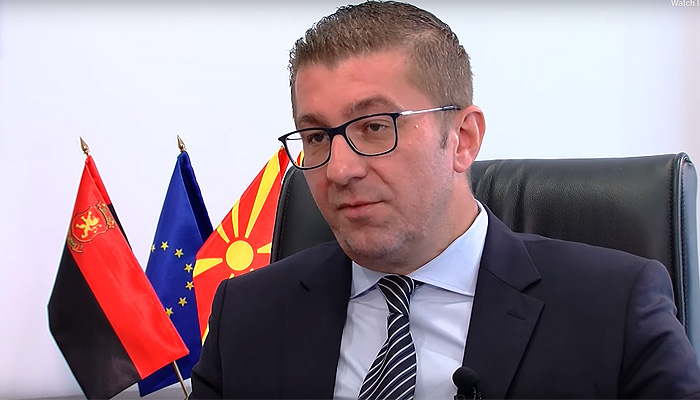 Partneri i ASH-së dhe Alternativës VMRO-DPMNE, proteston kundër Bullgarisë, FYEN SHQIPTARËT (VIDEO)