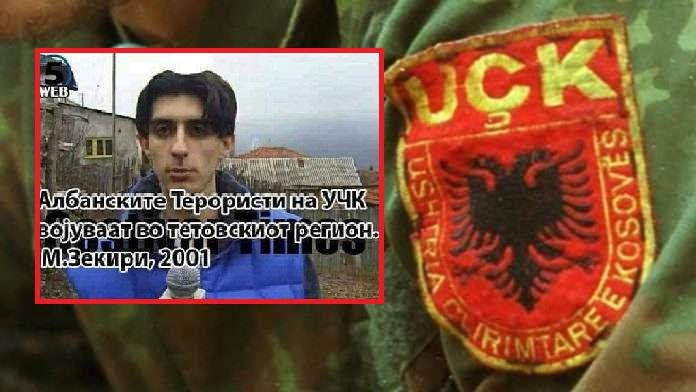 """""""Kur unë të mbroja, ti e kishe gojën plot me албански терористи"""""""
