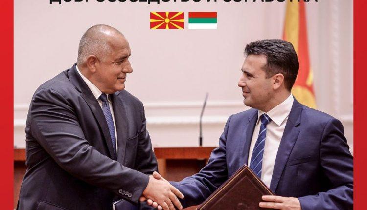 Tre vjet nga nënshkrimi i Marrëveshjes për fqinjësi të mirë mes Maqedonisë së Veriut dhe Bullgarisë