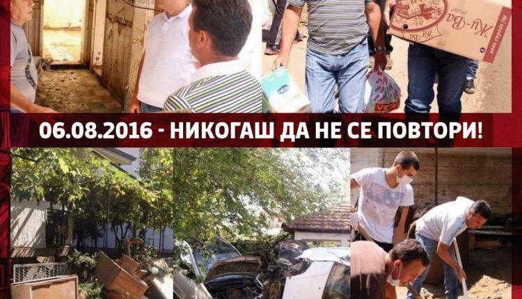 Spasovski: Asnjëherë mos të përsëritet moti i lig që para katër viteve e kaploi Shkupin