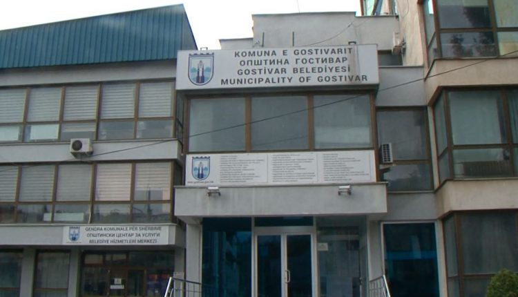 ASH:Reagim ndaj akuzave të pabaza të BDI – Dega në Gostivar, në lidhje me qentë endacak dhe deponinë Rusino