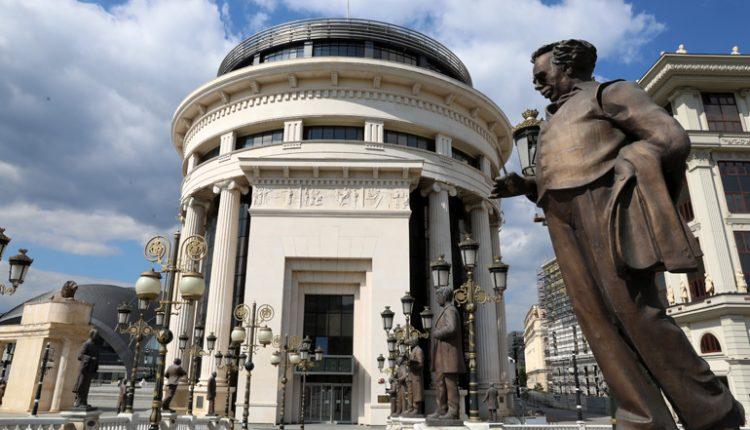 Gjithsej 22 persona nga Shkupi akuzohen për mosrespektim të dispozitave shëndetësore
