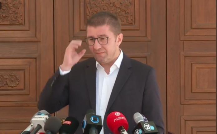 Mickoski: Nuk ka reforma me Kacarskën si gjykatëse kushtetuese