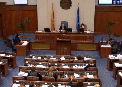 Maqedonia e Veriut zgjedh sot zv.ministrat