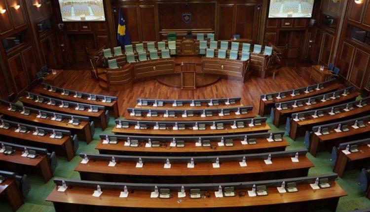 Nuk ka korum për votimin e rezolutës për dialogun