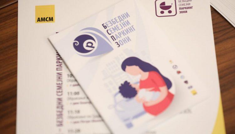 Hapësira parkimi të sigurta për mbrojtjen e fëmijëve dhe grave shtatzëna, së pari në Shkup pastaj nëpër gjithë vendin