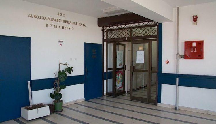 QSHP Kumanovë: 17 të sapoinfektuar, 13 të shëruar nga Kovid-19,aktive 200 raste