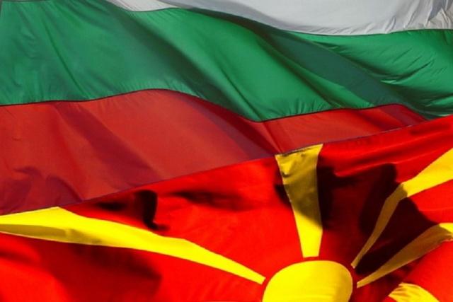 Reagimet e vendit për memorandumin bullgar, Qeveria potencon se gjuha maqedonase dhe identiteti maqedonase janë fakt i pakontestueshëm