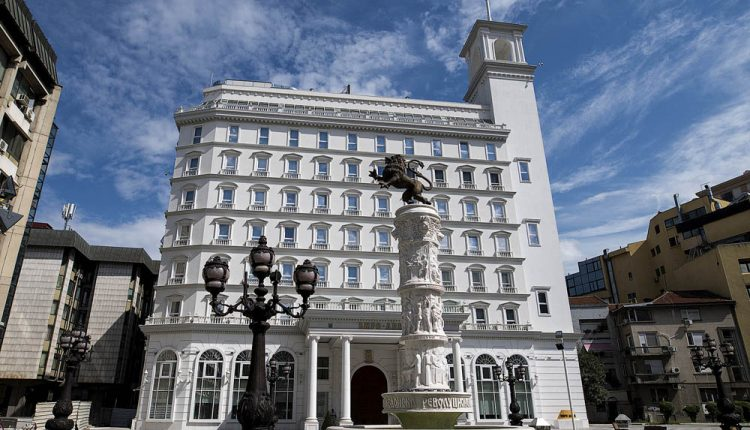 Shpallje për zgjedhje të më shumë kryetarëve të komiteteve komunale të VMRO-DPMNE-së